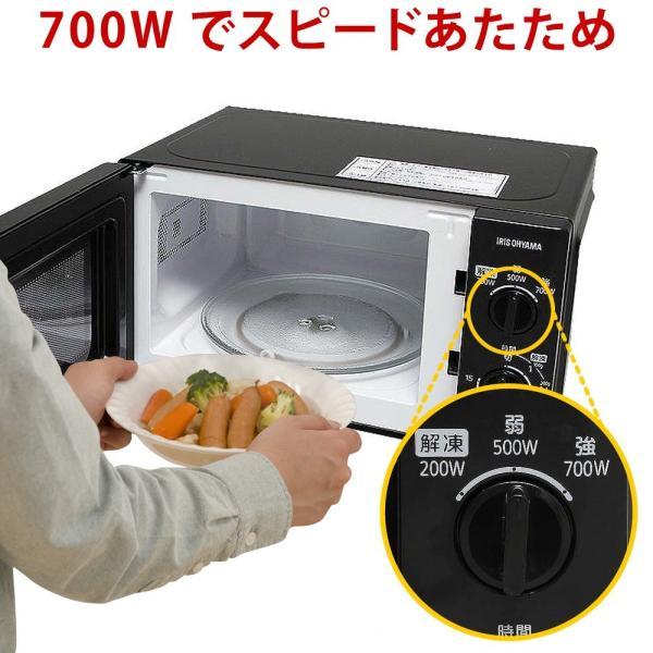 【東日本 50Hz専用】アイリスオーヤマ 電子レンジ 17L ターンテーブル ブラック MBL-17T5-B|value-engineering|03
