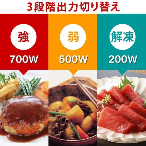 【東日本 50Hz専用】アイリスオーヤマ 電子レンジ 17L ターンテーブル ブラック MBL-17T5-B|value-engineering|04