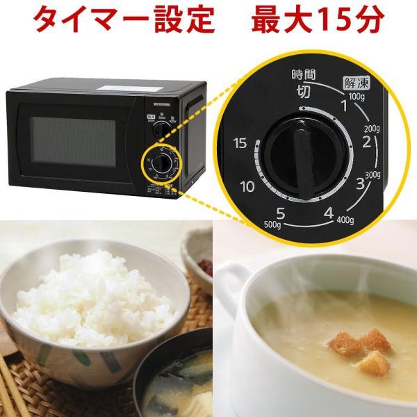 【東日本 50Hz専用】アイリスオーヤマ 電子レンジ 17L ターンテーブル ブラック MBL-17T5-B|value-engineering|05