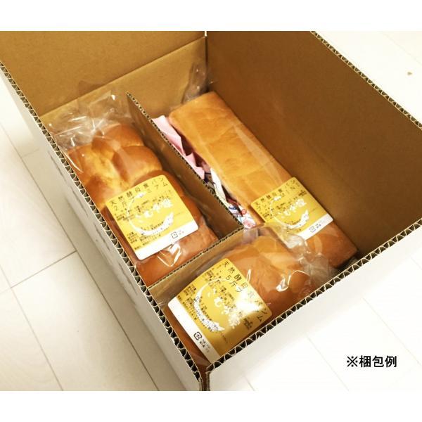 天然酵母プレミアム食パン(2斤) value-factory 07