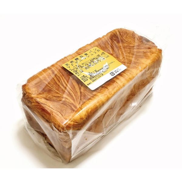 天然酵母デニッシュ食パン(2斤)|value-factory|03