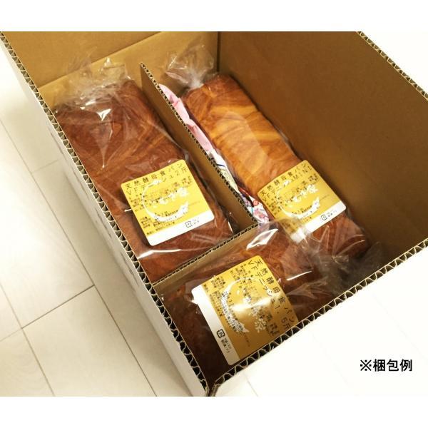 天然酵母デニッシュ食パン(2斤)|value-factory|06