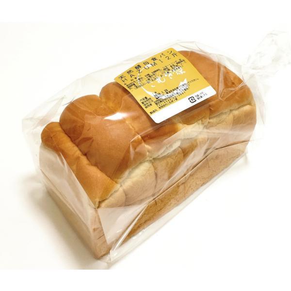 天然酵母食パン(2斤HAZUMI)|value-factory|03