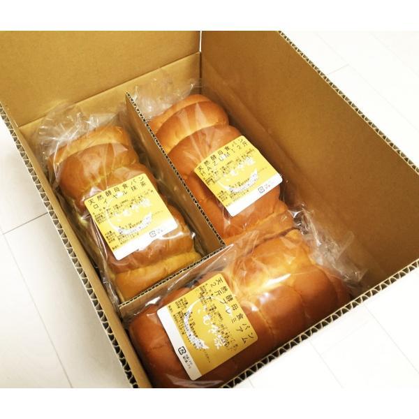 天然酵母食パン(2斤HAZUMI)|value-factory|04