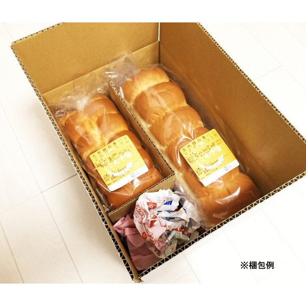 天然酵母食パン(3斤プレーン)|value-factory|04