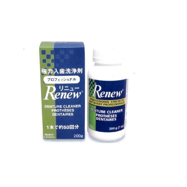 (MID-CONTINENTAL LTD)(歯科用)強力入れ歯洗浄剤 「Renew」リニュー 通常配送商品1|value-shopping
