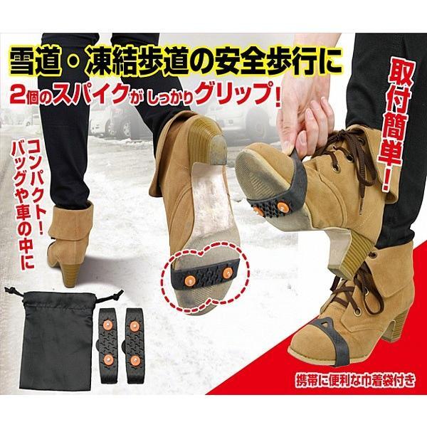 女性用スノースパイク 巾着袋付き /すべり止め 雪対策/