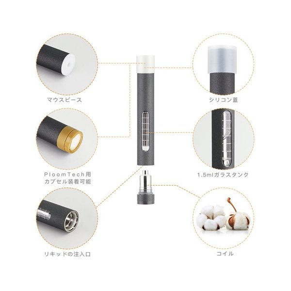 iPloom プルームテック 互換バッテリー 220/280mAh 50/60パフお知らせ機能 アトマイザー マウスピース L字型USB充電器付き 電子タバコ Vape 加熱式タバコ|valuegoods|04