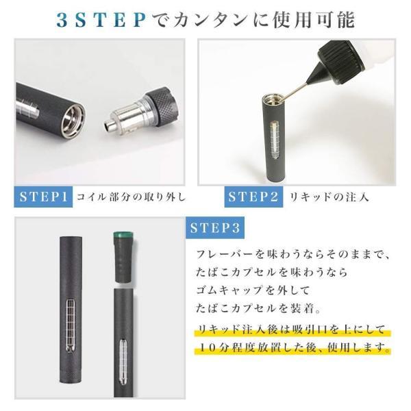 iPloom プルームテック 互換バッテリー 220/280mAh 50/60パフお知らせ機能 アトマイザー マウスピース L字型USB充電器付き 電子タバコ Vape 加熱式タバコ|valuegoods|05