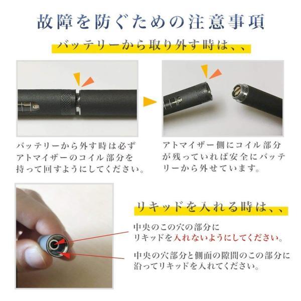 iPloom プルームテック 互換バッテリー 220/280mAh 50/60パフお知らせ機能 アトマイザー マウスピース L字型USB充電器付き 電子タバコ Vape 加熱式タバコ|valuegoods|07