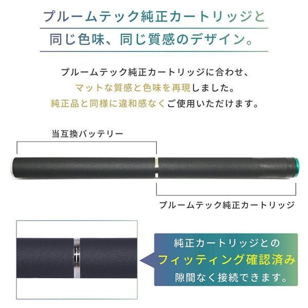 プルームテック 互換 220/280mAh 50パフお知らせ機能 バッテリー マウスピース 充電器付き 電子タバコ Vape 加熱式タバコ|valuegoods|02