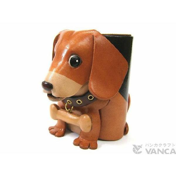 ビーグル 犬 眼鏡スタンド/メガネ入れ 送料無料/着後レビューで名入れ無料