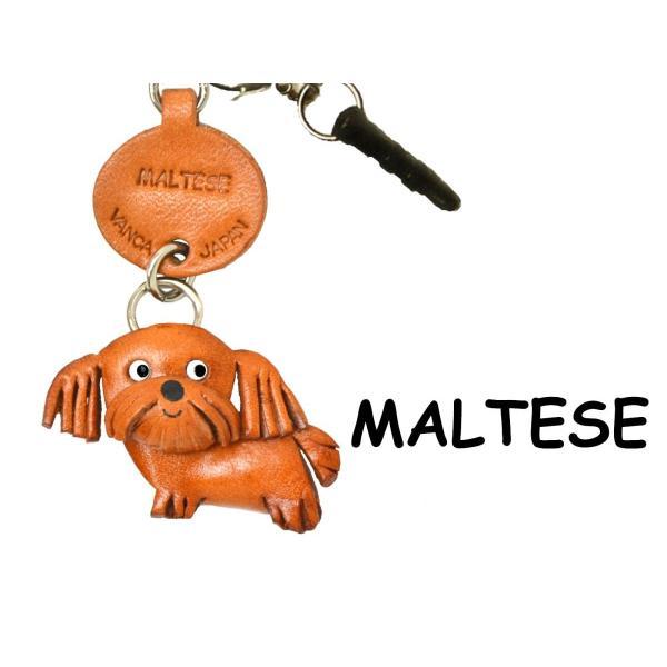 スマホピアス/犬/携帯アクセサリー マルチーズ/バンカクラフト 革物語/VANCA CRAFT/レザー/手作り/雑貨/革小物/ドッグ/犬種/わんこ/名入れ可