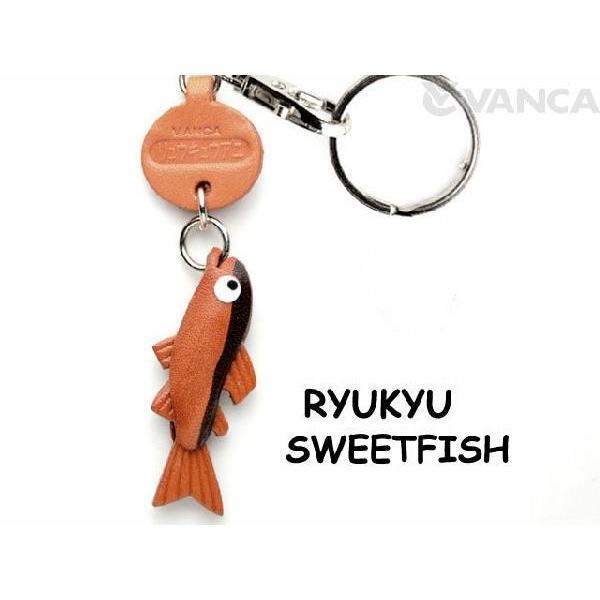 リュウキュウアユ/魚キーホルダー/バンカクラフト 革物語/VANCA CRAFT/レザー/手作り/グッズ/雑貨/革小物/動物/魚/沖縄/名入れ可