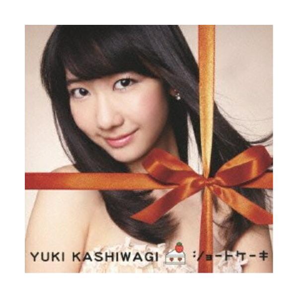 ショートケーキ(DVD付A) / 柏木由紀 (CD)