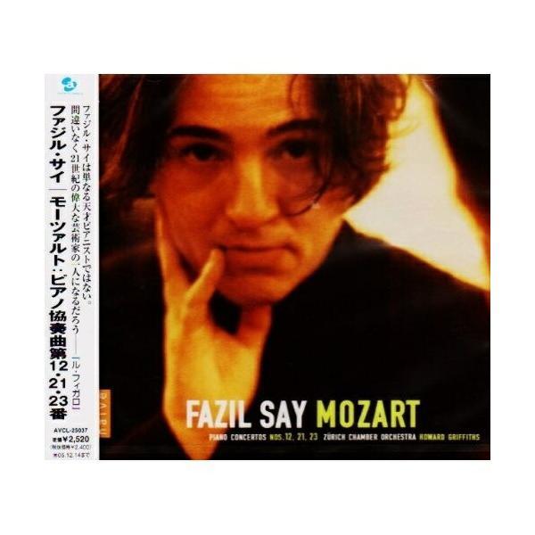 モーツァルト:ピアノ協奏曲第12、21、23番 / サイ (CD)