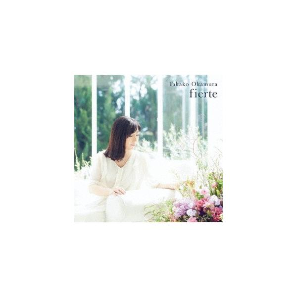 fierte/岡村孝子(CD)