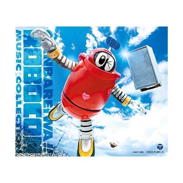 「がんばれいわ!!ロボコン」ミュージック・コレクション / ロボコン (CD)