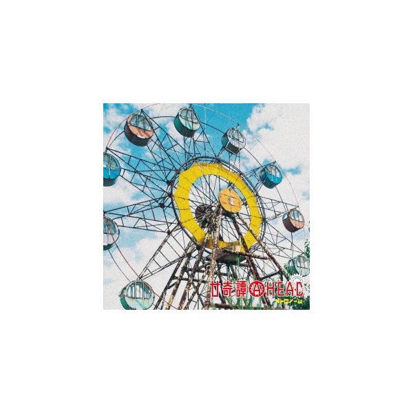 廿奇譚AHEAD(初回生産限定廿メト) / メトロノーム (CD)