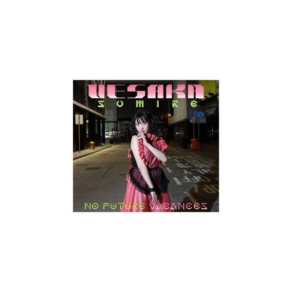 ノーフューチャーバカンス(初回限定盤B) / 上坂すみれ (CD)