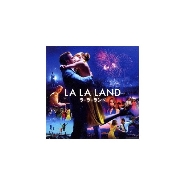 ラ・ラ・ランド-オリジナル・サウンドトラック / サントラ (CD)