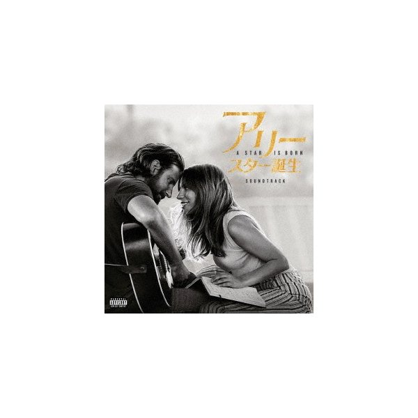 アリー/スター誕生 サウンドトラック / サントラ (CD)