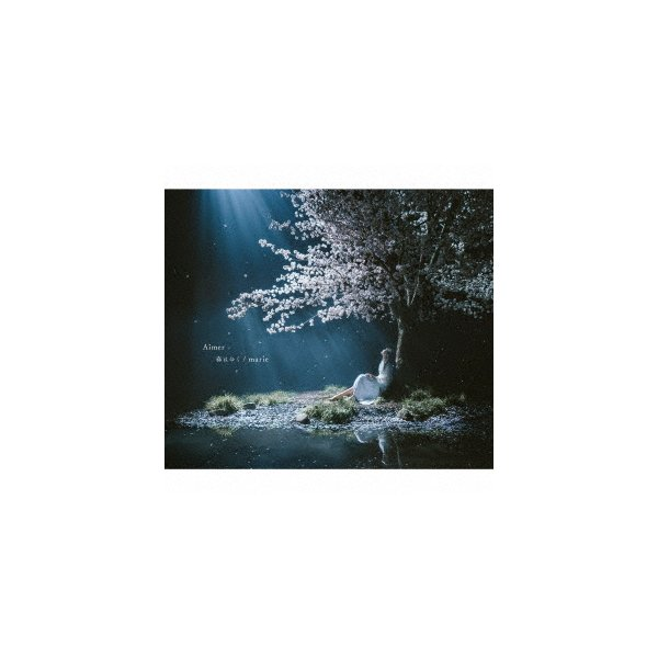 春はゆく / marie(通常盤) / Aimer (CD)