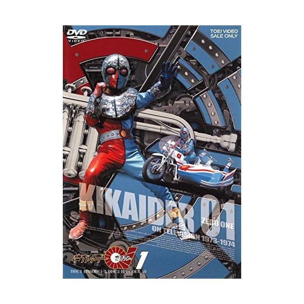 キカイダー01VOL.1/キカイダー(DVD)