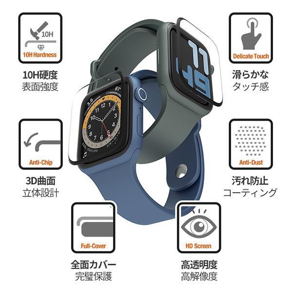 アップルウォッチ 3D ガラスフィルム apple watch series4 series5 40mm 44mm フルガラスフィルム 全面保護フィルム 3D曲面 指紋防止 保護フィルム ゆうパケット|vaniastore|02