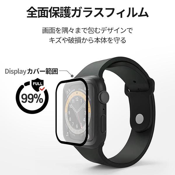 アップルウォッチ 3D ガラスフィルム apple watch series4 series5 40mm 44mm フルガラスフィルム 全面保護フィルム 3D曲面 指紋防止 保護フィルム ゆうパケット|vaniastore|03