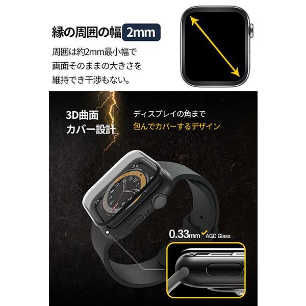 アップルウォッチ 3D ガラスフィルム apple watch series4 series5 40mm 44mm フルガラスフィルム 全面保護フィルム 3D曲面 指紋防止 保護フィルム ゆうパケット|vaniastore|04