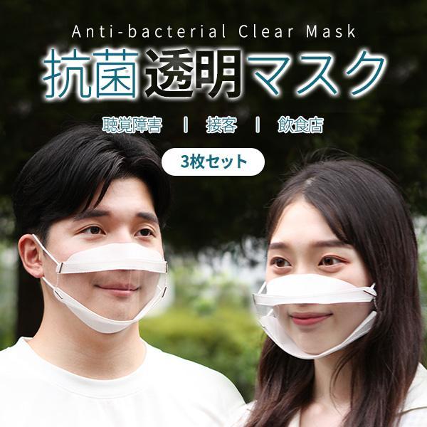 見える マスク が 口元 口元が透明で見える。未来的で顔のプロテクターみたいなスマートマスク「CLIU」