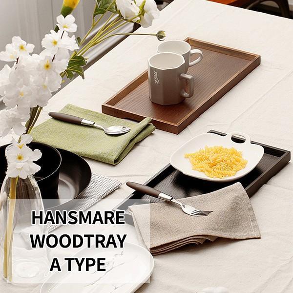 お盆 トレー トレイ 木のトレー ウッドトレー 木製 おしゃれ 北欧 HANSMARE Wood  Tray A type 14.2cm 36.2cm 40cm カフェ ランチョンマット ランチ お膳 宅急便 vaniastore