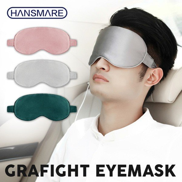 HANSMARE USBアイマスク シルク あったかグッズ 繰り返し 安眠 遮光 眼精疲労 疲れ目 遠赤外線 蒸気熱 温度調整 リラックス 洗える 定形外無料|vaniastore