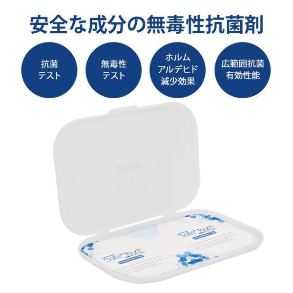 HANSMARE 抗菌 マスクケース 持ち運び ハード 抗菌テープ付き 携帯 マスクポーチ 携帯用 インフルエンザ 花粉  おしゃれ シンプル ウイルス対策 ネコポス|vaniastore|04