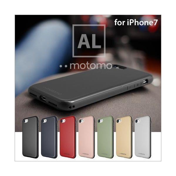 iPhone 8 iPhone 7 スマホケース アイフォン INO METAL CASE シンプル カバー おしゃれ スタイリッシュ ハード [motomo 正規品] ゆうパケット|vaniastore