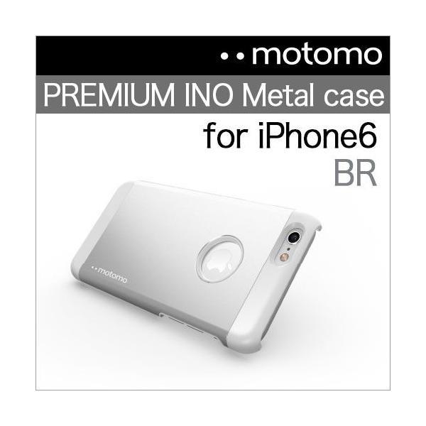 iPhone6s / 6s Plus スマホケース アイフォン メタル INO METAL CASE BR1 BR2 アルミスタイリッシュ ハードケース おしゃれ motomo正規品 ゆうパケット|vaniastore|02