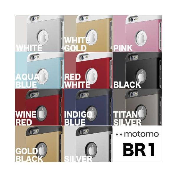 iPhone6s / 6s Plus スマホケース アイフォン メタル INO METAL CASE BR1 BR2 アルミスタイリッシュ ハードケース おしゃれ motomo正規品 ゆうパケット|vaniastore|03