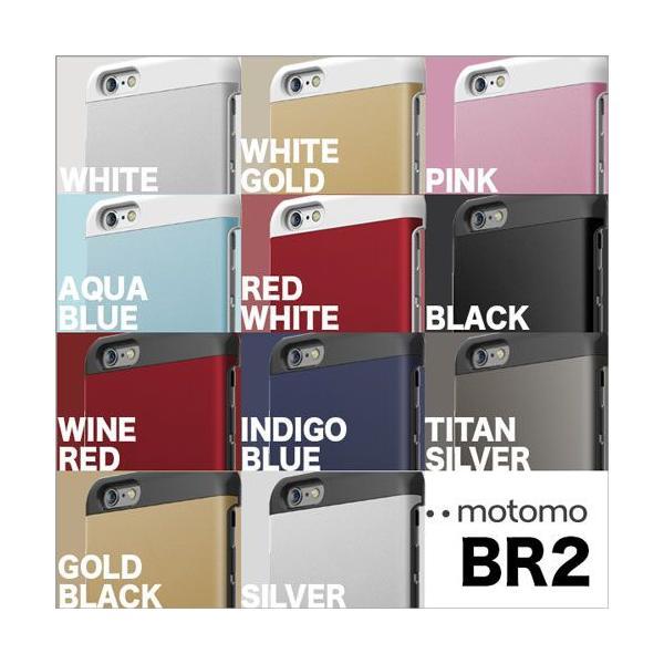 iPhone6s / 6s Plus スマホケース アイフォン メタル INO METAL CASE BR1 BR2 アルミスタイリッシュ ハードケース おしゃれ motomo正規品 ゆうパケット|vaniastore|04