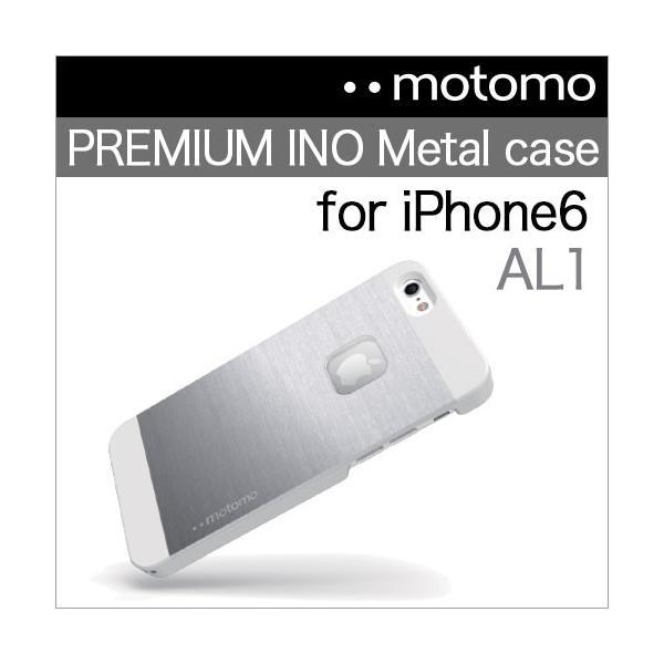 iPhone6s / 6s Plus スマホケース アイフォン メタル INO METAL CASE BR1 BR2 アルミスタイリッシュ ハードケース おしゃれ motomo正規品 ゆうパケット|vaniastore|05