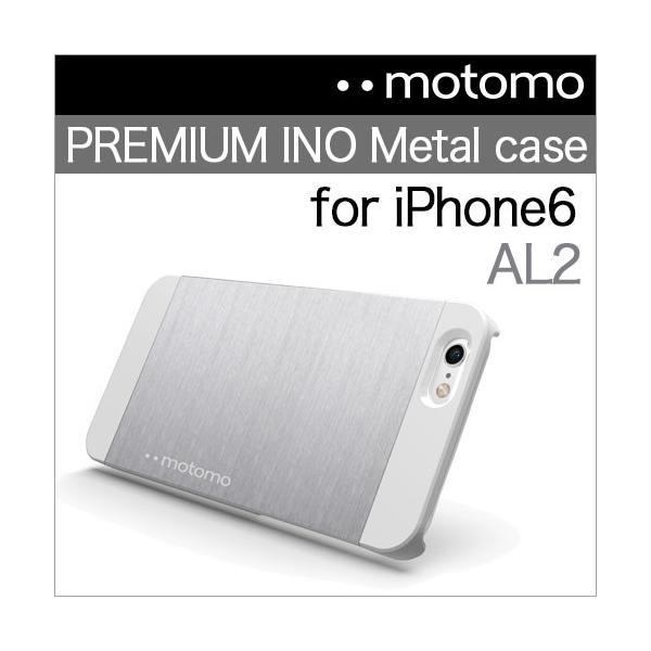 iPhone6s / 6s Plus スマホケース アイフォン メタル INO METAL CASE BR1 BR2 アルミスタイリッシュ ハードケース おしゃれ motomo正規品 ゆうパケット|vaniastore|06
