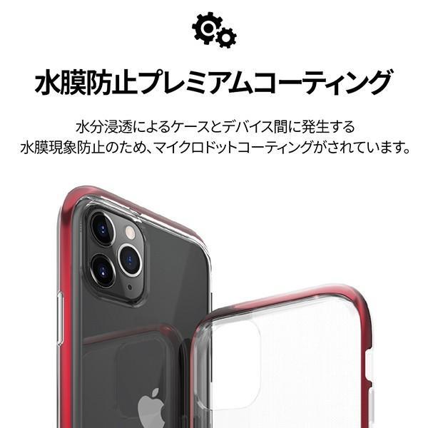 iPhone SE 第2世代/ 7 / 8 / / X / Xs / XR / Xs Max / 11 INFINITY Clear case  スマホケース アイフォン カバー  バンパー ストラップホール ネコポス|vaniastore|02