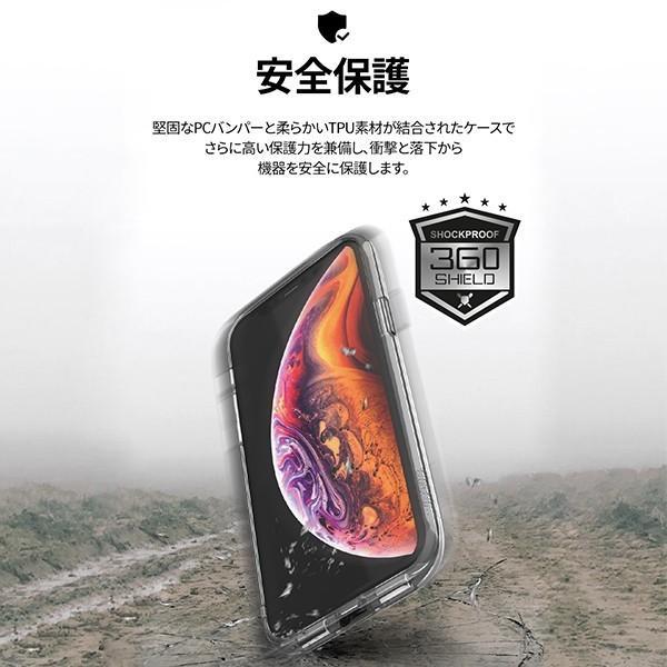 iPhone SE 第2世代/ 7 / 8 / / X / Xs / XR / Xs Max / 11 INFINITY Clear case  スマホケース アイフォン カバー  バンパー ストラップホール ネコポス|vaniastore|04