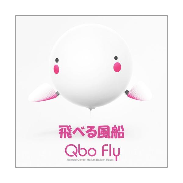 ラジコン ドローン 風船 「QboFly」H80 送信機付き パーティー イベント景品 子供 おもちゃ プレゼント ゆうパック|vaniastore