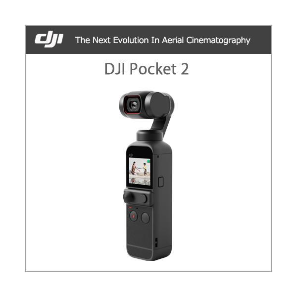 在庫あり DJI OSMO POCKET 2 オスモ ポケット 本体 ビデオカメラ ケース付き 手ぶれ補正 デジタルカメラ 宅急便|vaniastore