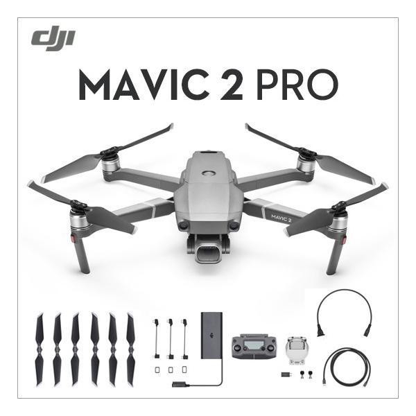 DJI Mavic2 PRO ハッセルブラッド ドローン GPS カメラ付き 32GBカード付き Mavic 2 PRO 空撮 HASSELBLAD 賠償保険付き DJI認定ストア 宅急便|vaniastore