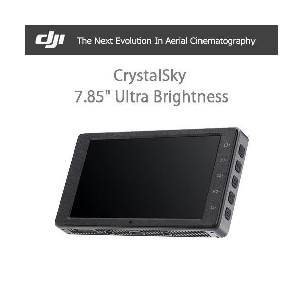 DJI CrystalSky 7.85インチ(超高輝度) DJI正規代理店 宅配便|vaniastore