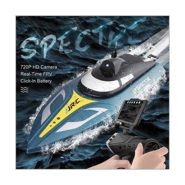 ラジコン 電動 ラジコンボート 水上 ドローン カメラ付き「Spectre」送信機付き リアルタイム 子供 おもちゃ 日本語取扱説明書付 宅配便|vaniastore