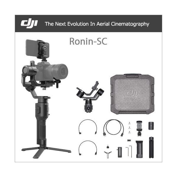 DJI Ronin-SC 本体 小型 軽量 ミラーレス 3軸 スタビライザー 動画撮影 カメラ安定化ジンバル オートスタビライズシステム 宅急便 DJI認定ストア vaniastore