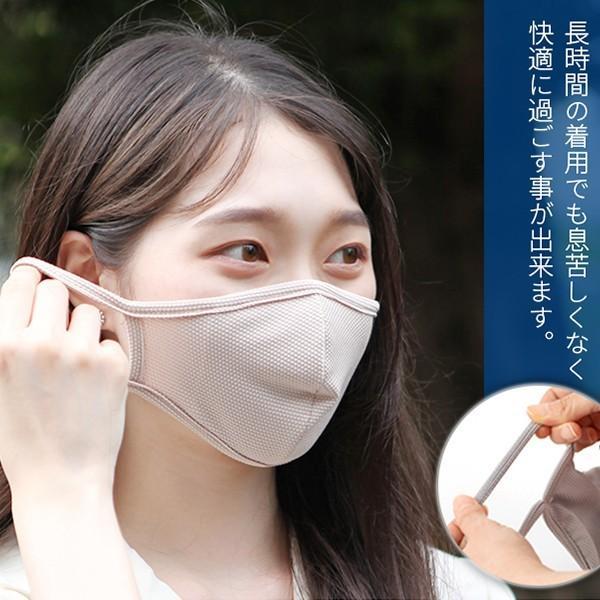 NEW! 洗える抗菌マスク 新バージョン 接触冷感 マスク 洗える 抗菌 黒 白 おしゃれ シンプル ウイルス対策 ネコポス|vaniastore|04